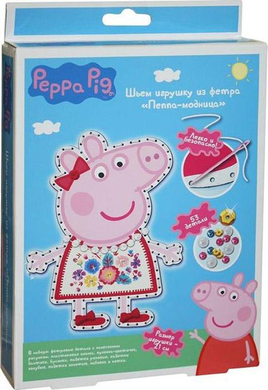 Peppa Pig Набор для шитья Пеппа-Модница мягкие игрушки peppa pig мягкая игрушка пеппа модница 20 см