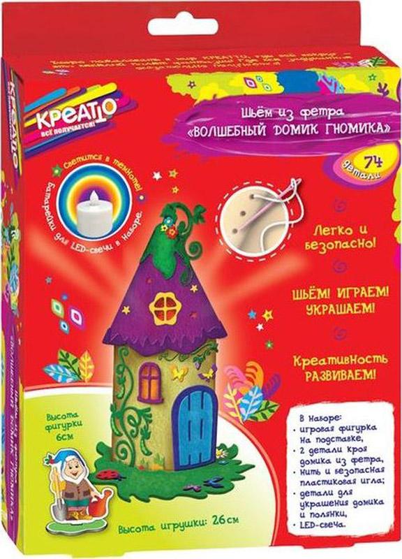 Креатто Набор для шитья Волшебный домик гномика