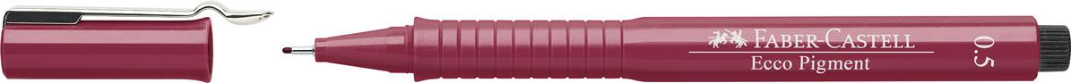 Faber-Castell Ручка капиллярная Ecco Pigment 0,5 мм цвет чернил красный243901Капиллярная ручка Faber-Castell с пигментными чернилами идеальна для письма, рисования,набросков. Чернила водо- и светоустойчивые, позволяют рисование с линейкой и по шаблону. Ручка имеет эргономичную область захвата,длинный кончик с металлическим корпусом и металлический клип.Толщина линии: 0,5 мм.