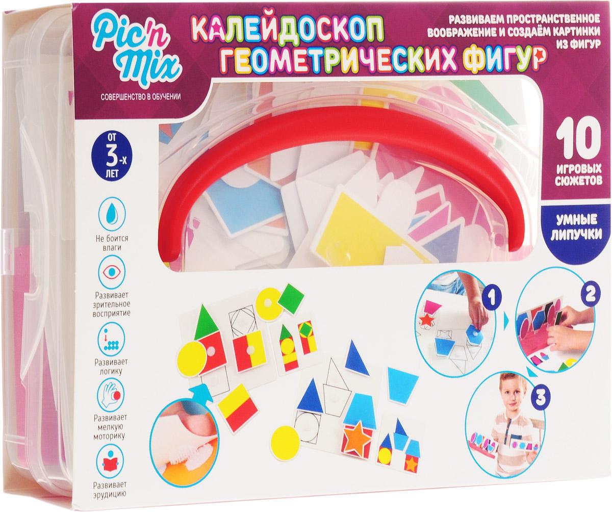 PicnMix Обучающая игра Калейдоскоп геометрических фигур корвет обучающая игра удивляйка 1