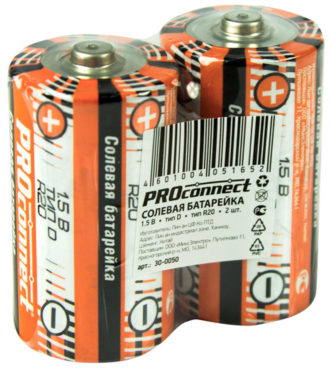 Батарейка солевая PROconnect, тип D-R20, 2 шт30-0050Солевая батарейка предназначена для работы в устройствах с низким и средним потреблением тока.