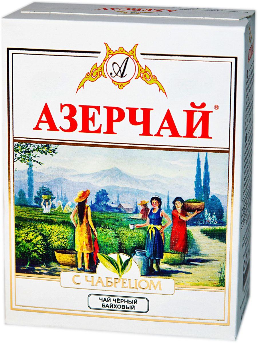Азерчай чай черный листовой с чабрецом, 100 г4630006820348Чай черный среднелистовой с чабрецом. Смесь дивных чаев, собранных на плантациях Ленкоранского и Астаринского регионов, расположенных на юге Азербайджана. Для его приготовления используются листья тимьяна, которые придают напитку своеобразный, ни с чем несравнимый пикантный аромат и вкус. Восхитительный напиток темно-красного цвета с тонким нежным и ненавязчиво душистым ароматом.Способ приготовления: заварить из расчета 1 чайная ложка на чашку. Настаивать 3-4 минуты.
