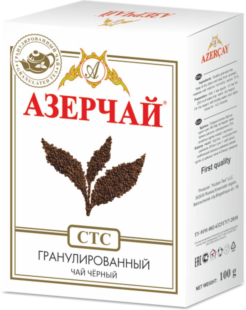 Азерчай СТС чай черный гранулированный, 100 г4630006825008Гранулированный чай, произведенный из чайных листьев. Чай выразительного красного цвета обладает мягким приятным вкусом. Хранить в сухом помещении от пахучих веществ, при относительной влажности не более 70%. Способ приготовления: в сухой разогретый чайник добавить чай из расчета 2 чайные ложки на каждые 200 мл воды, залить чайник кипятком и дать настояться 6-7 минут.