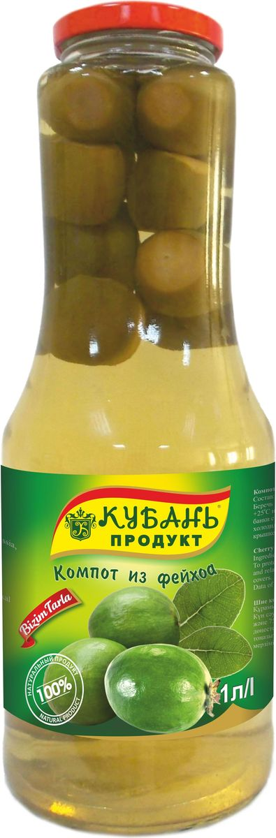 Кубань Продукт компот из фейхоа, 1 л4630006825251Компот Кубань Продукт изготовлен исключительно из натурального сырья. В нём содержатся витамины.