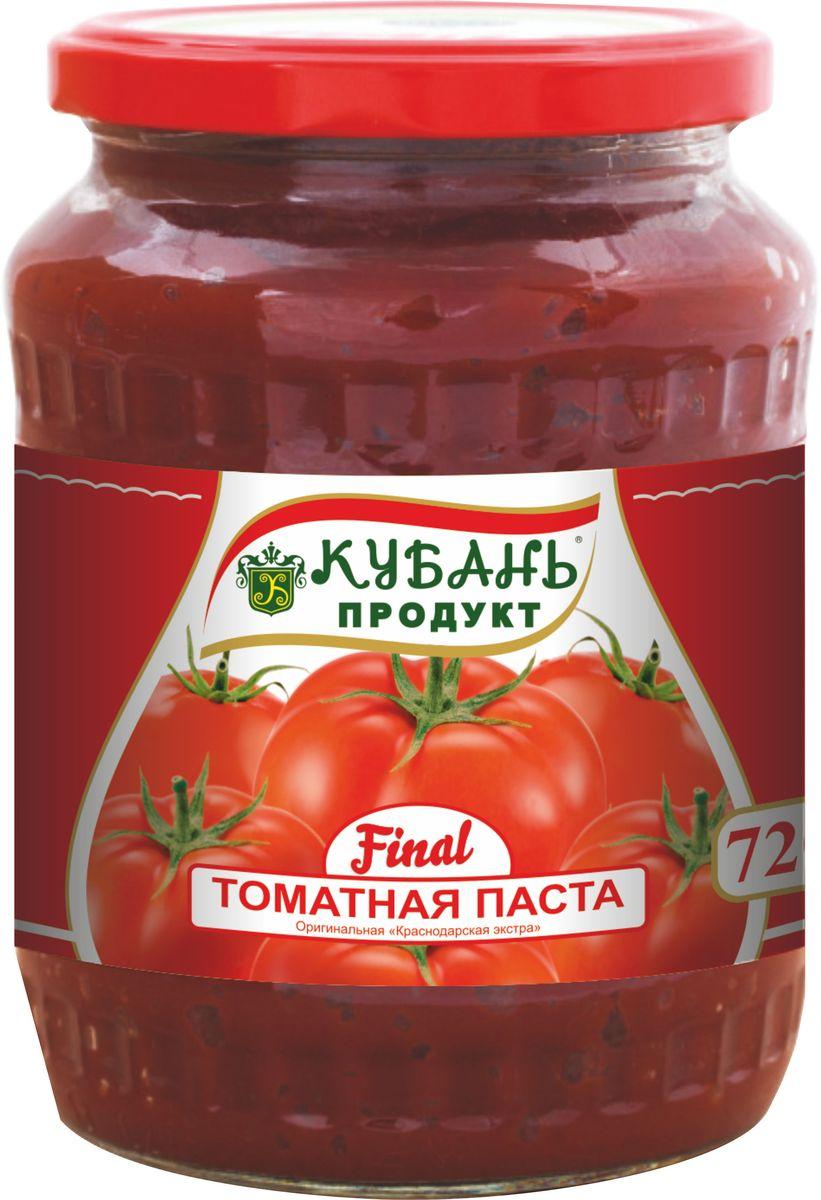 Кубань Продукт паста томатная, 720 г4630006825459Томатная паста Кубань Продукт приготовлена только из отборных российских томатов. Очень густая, с насыщенным цветом и ароматом свежих томатов.