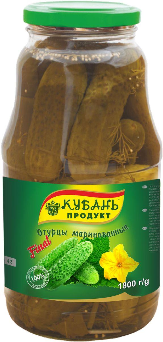Кубань Продукт огурцы маринованные, 1,8 кг купить газ 66 кунг в краснодарском крае