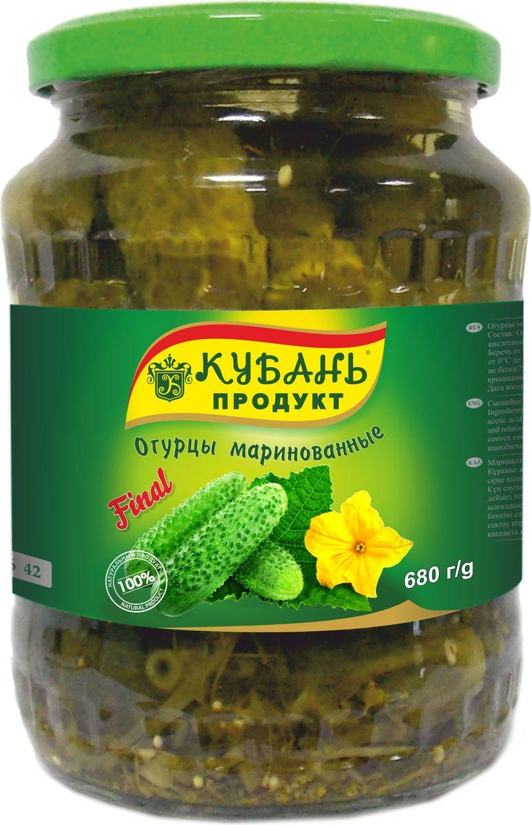 где купить  Кубань Продукт огурцы маринованные, 680 г  по лучшей цене
