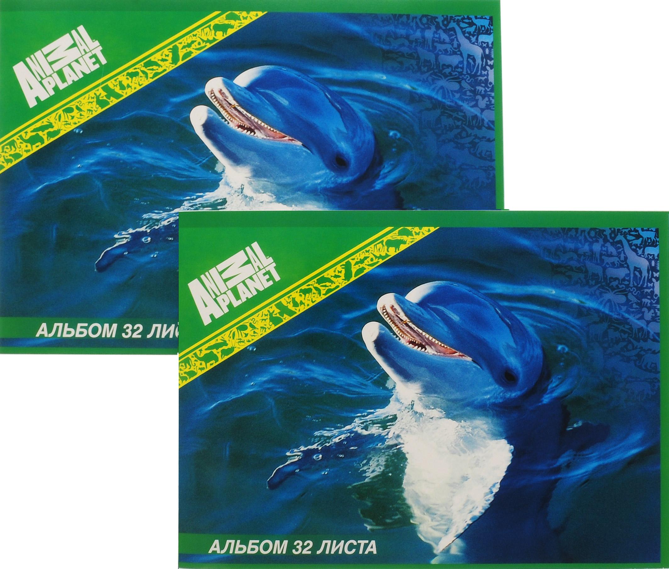 Набор альбомов для рисования ACTION! Animal Planet, 32 листа, 2 шт, в ассортименте дизайн ногтей essence накладные ногти french click