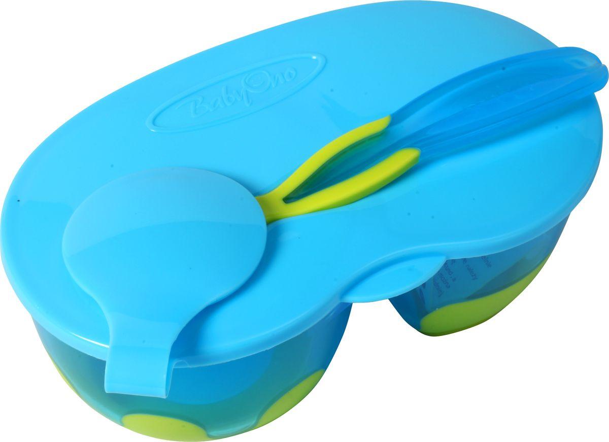 BabyOno Тарелка двухсекционная с ложечкой цвет цвет голубой зеленый1021Тарелочка с двумя отделениями BabyOno будет незаменима в поездке и на прогулке, она позволит упростить процесс кормления малыша.Тарелочка имеет две секции с перегородками, позволяющие разделить пищу. Сверху тарелка закрывается плотной эластичной крышкой, исключающей проливание продуктов. Тарелка изготовлена из безопасных материалов, предназначенных для контакта с пищей и не содержит бисфенола А. Дно тарелки дополнено нескользящими вставками, благодаря чему она не упадет, еда не прольется, а ваш малыш будет доволен. В комплект входит небольшая ложечка, практично фиксирующаяся на крышке тарелки.