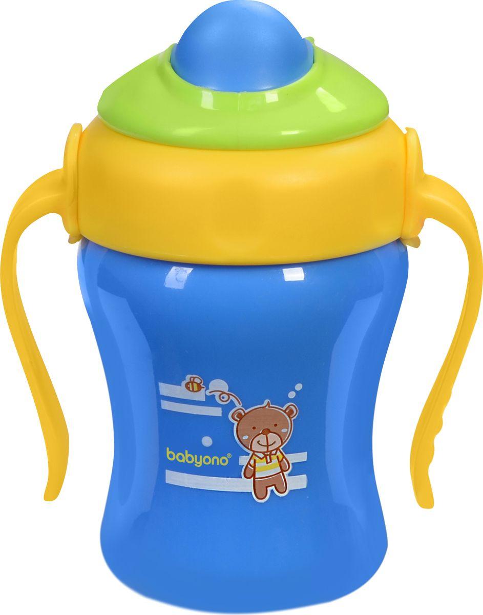 BabyOno Поильник-непроливайка с трубочкой от 8 месяцев цвет голубой 220 мл поильник непроливайка с мягким носиком bebek 4237