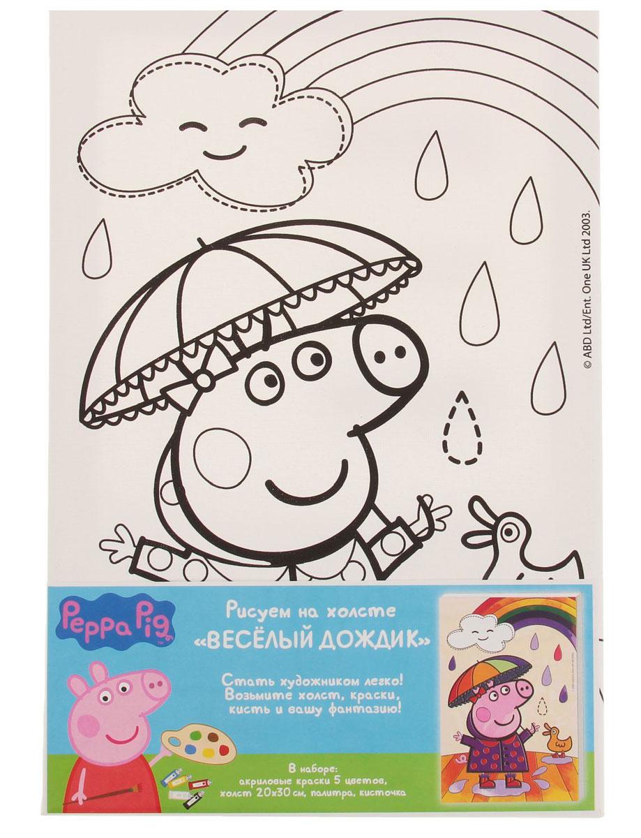 Peppa Pig Раскраска Веселый дождик