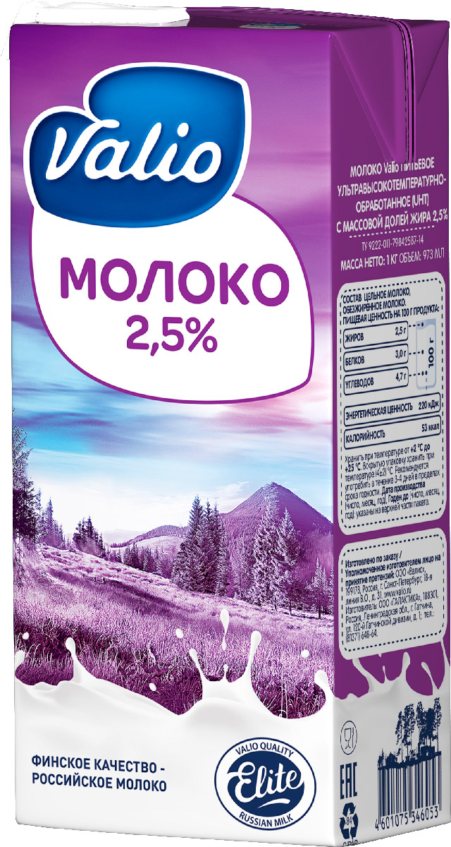 Valio молоко 2,5%, 1 л джаз арахис жареный соленый 150 г