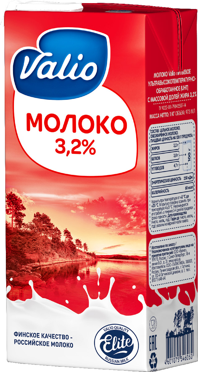 Valio молоко 3,2%, 1 л buff frozen polar child anna mardi grape
