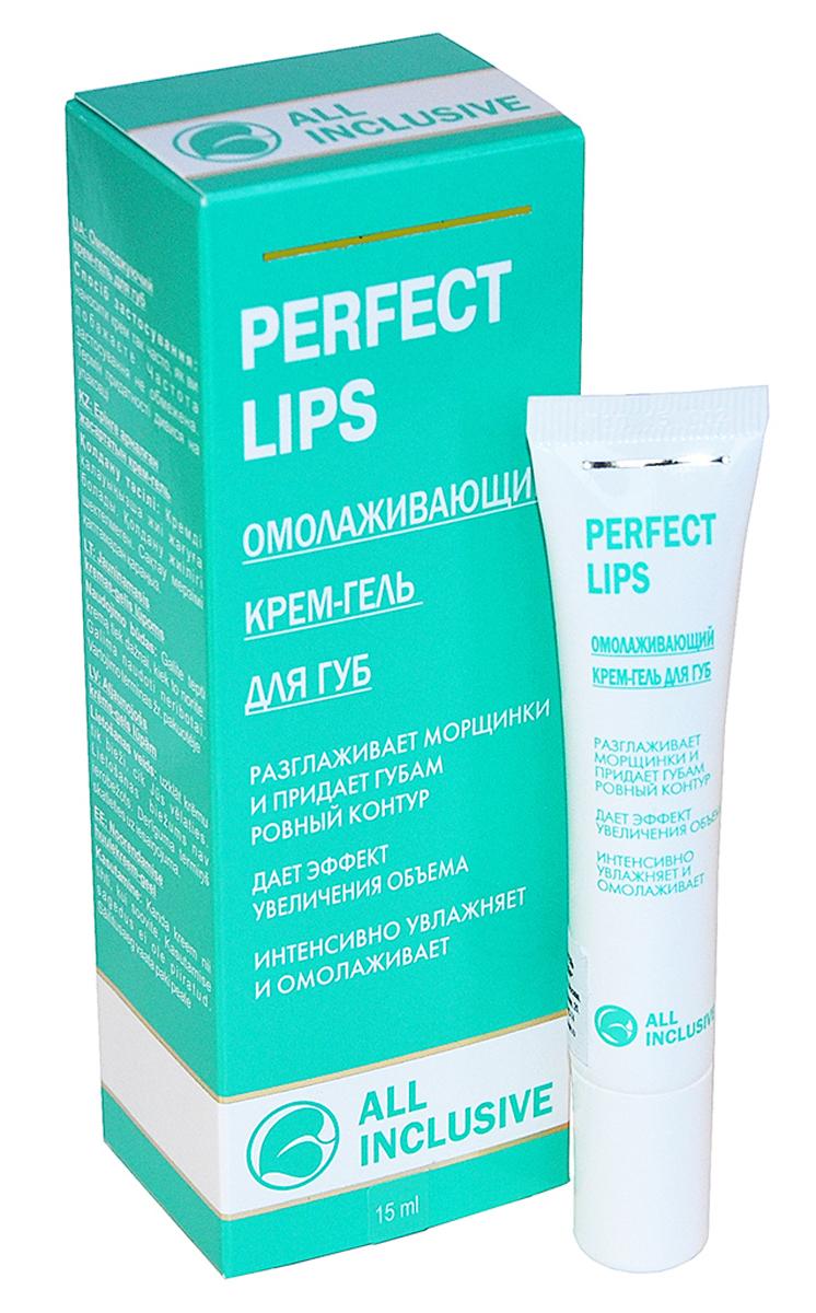 All Inclusive Perfect Lips - омолаживающий крем-гель для губ, 15 мл200202Крем-гель омолаживает и укрепляет нежную кожу губ, зрительно увеличивает объем. Быстро впитывается, интенсивно увлажняет и восстанавливает кожный покров. Разглаживает морщинки и придает губам ровный контур. Обладает мощной омолаживающей активностью. Губы становятся свежими и четко очерченными. Масла ши и облепиховое восстанавливают способность кожи вырабатывать свои собственные липиды. Экстракты алоэ, брусники, календулы и калины возвращают коже губ мягкость, эластичность и комфорт. D-пантенол, коллаген и аллантоин увлажняют, смягчают и защищают, а гесперидин и витамин Е борются со свободными радикалами, разрушающими молекулы коллагена. Применение этого крема придает упругость и четкую форму очертаниям губ с восстановлением их контура. Тонкая и приятная текстура предупреждает сухость кожи и способствует устойчивости губной помады. Рекомендован для всех возрастов. Создан специально для тонкой кожи губ.