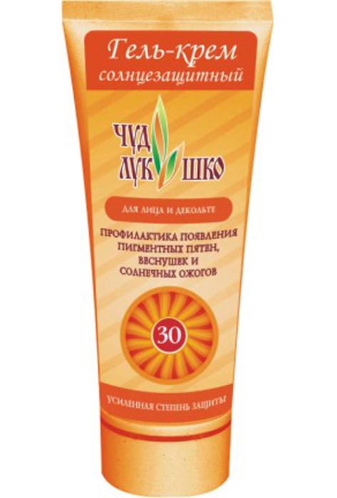 Чудо Лукошко Солнцезащитный гель-крем для лица и декольте, Фактор SPF 30,100 мл100104Разработан специально для нежной кожи лица и декольте. Гель-крем содержит усиленный комплекс УФ-А и УФ-В – фильтров, обеспечивающих максимальную защиту кожи от воздействия прямых солнечных лучей (в том числе UVB и UVA спектра) и способствующих предотвращению появления пигментных пятен и веснушек. Гель-крем стабилизирует загар, до 30 раз повышает уровень защиты кожи, предупреждая образование солнечных ожогов. Крем эффективно защищает от фотостарения и негативных воздействий солнечных лучей, препятствует образованию морщин, активно увлажняет, не оставляет жирного блеска, устойчив к воздействию воды. Подходит для загара в средней полосе и на юге России, странах Европы, Средиземноморья, тропиках и на горных курортах для всей семьи