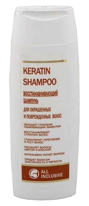 All Inclusive Keratin Shampoo - восстанавл.шампунь для окрашенных и поврежденных волос, 250 мл200602Мягко очищает волосы, не разрушает и не вымывает молекулы красящих пигментов. Обеспечивает защитное, восстанавливающее и укрепляющее действие, предотвращает изменение и потускнение цвета, способствует продолжительному сохранению максимально насыщенных и ярких оттенков. Бережно и тщательно промывает волосы и кожу головы, оживляет сухие и поврежденные волосы, препятствует сечению кончиков и выпадению волос. D-пантенол восстанавливает поврежденные волосы, укрепляет корни, благотворно влияет на волосяные луковицы, повышая скорость роста волос, замедляющуюся с возрастом. Кератин укрепляет структуру волос, предотвращая их разрушение, возвращает волосам блеск, силу и объем. Ромашка уменьшает напряженность и зуд кожи головы, оказывает восстанавливающее действие на поврежденные волосы, возвращая им природную мягкость, блеск и эластичность.