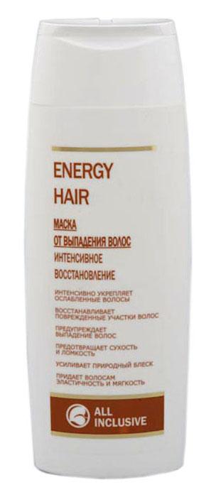 All Inclusive Energy Hair - маска от выпадения волос, интенсивное восстановление, 250 мл200701Маска обладает уникальными целебными свойствами: питает и укрепляет корни волос, предотвращает их выпадение, ломкость и сечение, восстанавливает волосы по всей длине, стимулирует рост, придает волосам блеск и эластичность, облегчает расчесывание. Кофеин активизирует кровообращение в коже головы, стимулируя рост волос. Витамин Е – антиоксидант, защищает от УФ-лучей, сохраняет целостность волоса. Репейное масло укрепляет корни волос, предупреждает их выпадение. Перец вызывает прилив крови к коже головы, улучшая ее питание, ускоряет рост волос. Фукус снимает зуд и нормализует обменные процессы. Крапива предохраняет от образования перхоти, восстанавливает структуру волос. Растительные масла интенсивно питают и смягчают волосы, защищают от вредных воздействий, укрепляют корни, делая волосы более гибкими и прочными. Голубая глина с давних пор используется в народной медицине, как эффективное средство борьбы с облысением. При применении возможно легкое покалывание кожи головы.