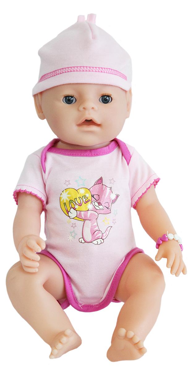S+S Toys Пупс цвет одежды розовый фуксия