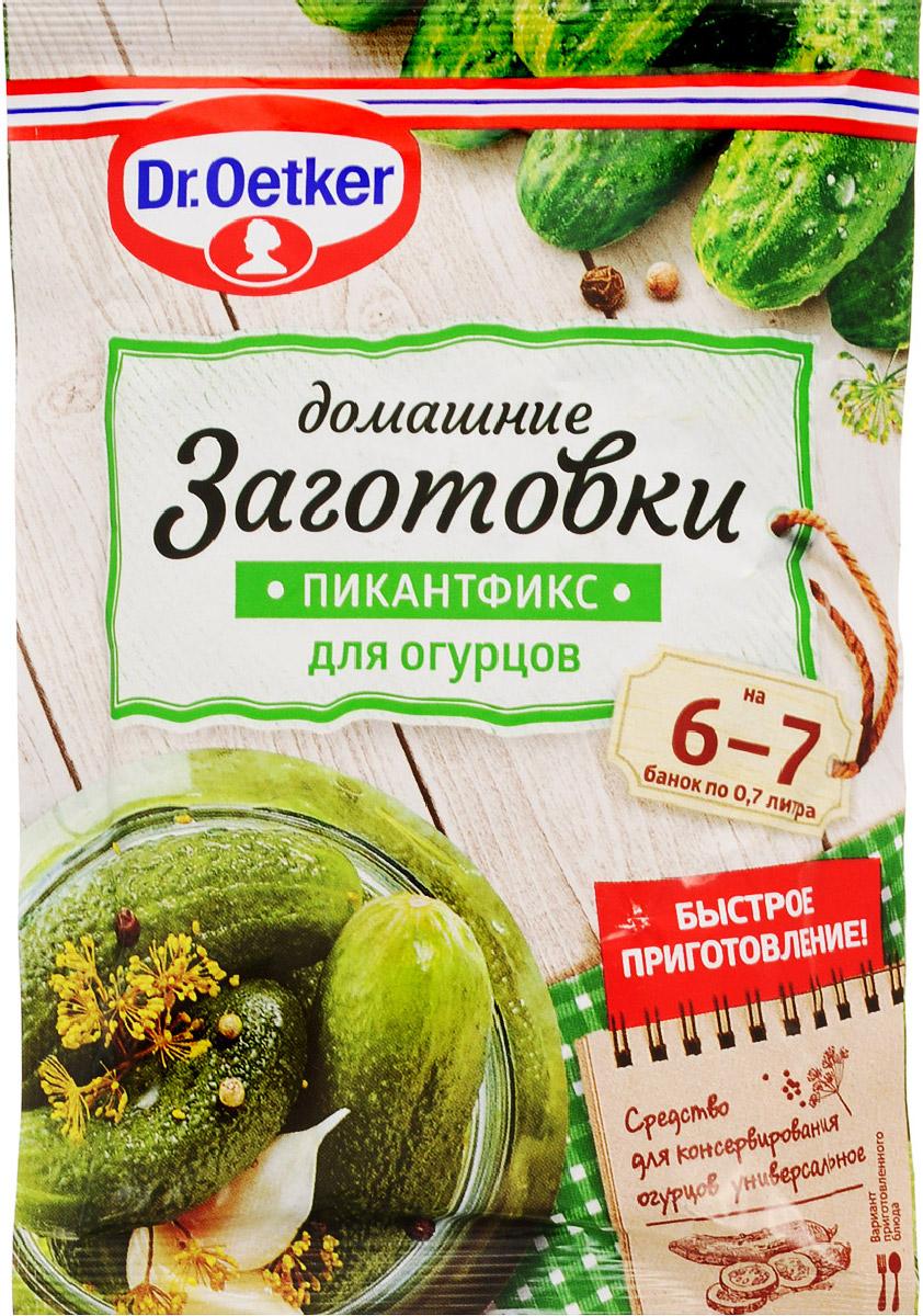 Dr.Oetker Пикантфикс для огурцов, 100 г1-84-008008Приправа вкусовая сухая для консервирования Домашние заготовки: Пикантфикс для огурцов.