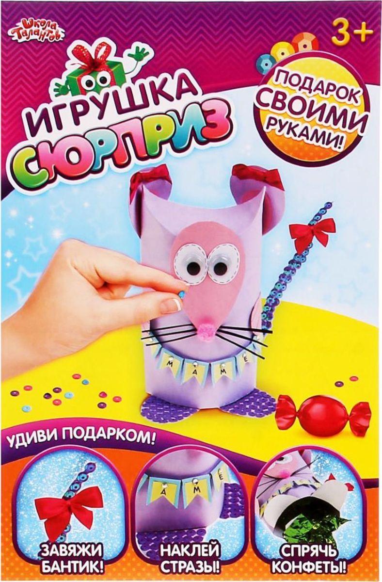 Школа талантов Игрушка-сюрприз из бумаги своими руками Мышка