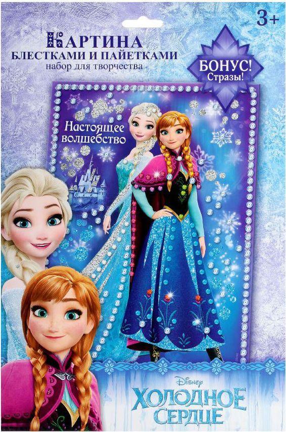 Disney Набор для создания аппликации Холодное сердце Настоящее волшебство