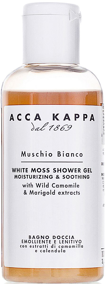 Acca Kappa Гель для душа и ванны Белый Мускус, 100 мл853159100Увлажняющий и успокаивающий гель для душа с экстрактами дикой ромашки и календулы. Мягко очищает любой тип кожи, содержит только специальные чистящие вещества, полученные из растительных экстрактов.