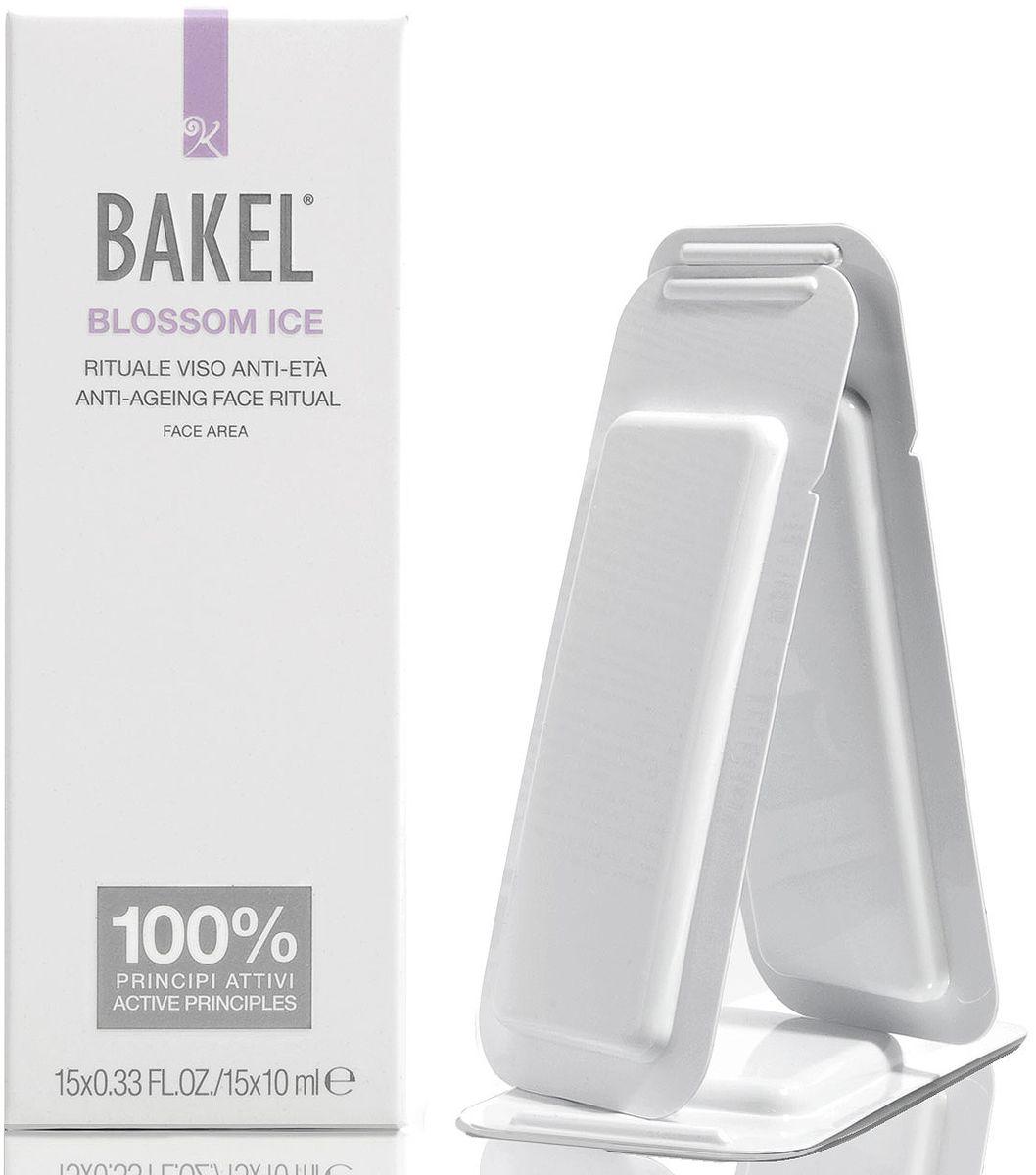 Bakel Тонизирующее средство для кожи лица Blossom Ice, 15 х 10 млBTPC0105Комплект блистеров с монодозой препарата для заморозки и моментального тонизирующего, антиоксидантного и антивозрастного воздействия и снятия отечности. Средство увлажняет и успокаивает кожу лица и зону вокруг глаз, мгновенно возвращая приятное ощущение свежести. Благодаря синергии растительных компонентов – лилии белоснежной, бузины и дикой розы – с биотехнологическими компонентами, BLOSSOM ICE оказывает глубокое антивозрастное и антиоксидантное воздействие. Эффект усиливается благодаря контакту кожи со льдом – это пробуждает кожу, улучшает доступ кислорода и стимулирует клеточный метаболизм. Кожа становится более гладкой, приобретает тонус и свежесть; цвет лица становится более ровным и сияющим, уменьшаются воспаления, припухлости и круги под глазами.