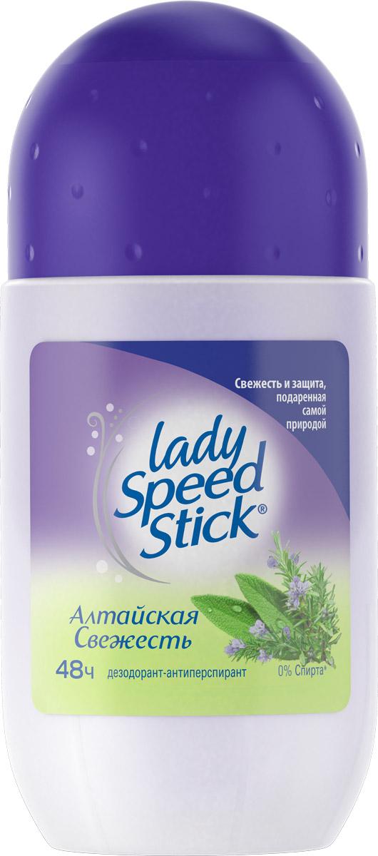 Lady Speed Stick Роликовый дезодорант-антиперспирант Алтайская свежесть, женский, 50 мл41064173Экстракты Розмарина и Шалфея защищают и поддерживают ощущение чистоты и свежести 48 часов.Товар сертифицирован.
