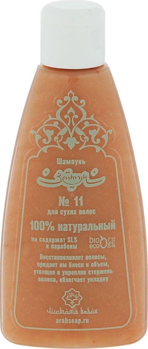 Натуральная косметика для волос интернет магазин