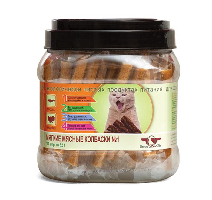 Мясные колбаски GreenQZin Подвижность №1, для кошек, лосось и индейка, 650 г лакомство для кошек greenqzin игривость бризоль из кальмара 50 г