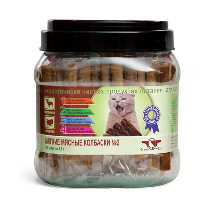 Мясные колбаски GreenQZin Подвижность №2, для стерилизованных кошек, баранина и индейка, 650 гLbTr650tПолезные свойства:- источник арахидоновой кислоты, для хорошего состояния шерстного покрова и когтей кошки;- богаты легкоусвояемым белком, который нужен для роста и развития усато-хвостатых любимцев;- нормализует кровоснабжение в жизненно важные органы, качественно улучшит пищеварение и сон;- активизирует зоны головного мозга, отвечающие за контактность животного.Состав: мясо индейки, нежирное мясо молодого ягненка . Компонентный состав: белки - 42 г, жиры - 1 г.Рекомендуется: для всех пород и возрастов стерилизованных кошек.