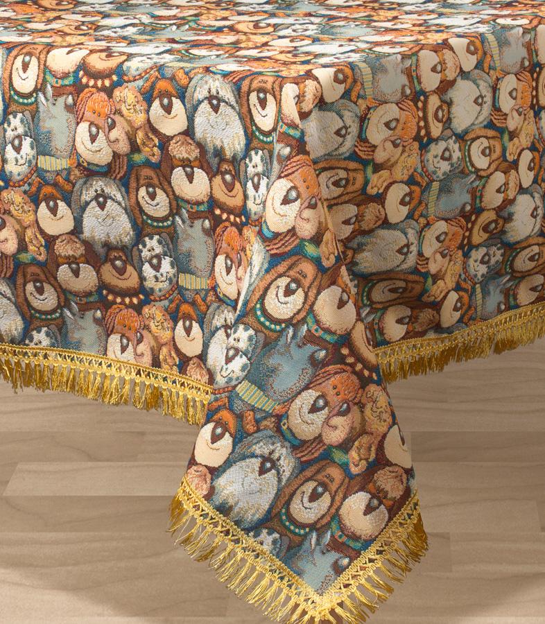 Скатерть Les Gobelins Chiens, квадратная, 130 х 130 смlns193709Квадратная скатерть Les Gobelins Chiens с ярким цветочным рисунком привлечет к себе внимание и органично впишется в интерьер комнаты. Изделие изготовлено из высококачественной ткани гобелен и оформлено бахромой и кисточками. Необычайная красота сочетается в этой скатерти с высокой прочностью и долговечностью, а свойство гобелена по-разному проявлять себя в зависимости от освещения помещения позволяет открывать все новые и новые детали, которые, как казалось, раньше скрывал гобелен.Красочная и приятная на ощупь скатерть сделает любое застолье торжественным, а интерьер - уютным и своеобразным.Расположение рисунка на скатерти соответствует фотографии.Состав материала:48% хлопок, 52% полиэстер.