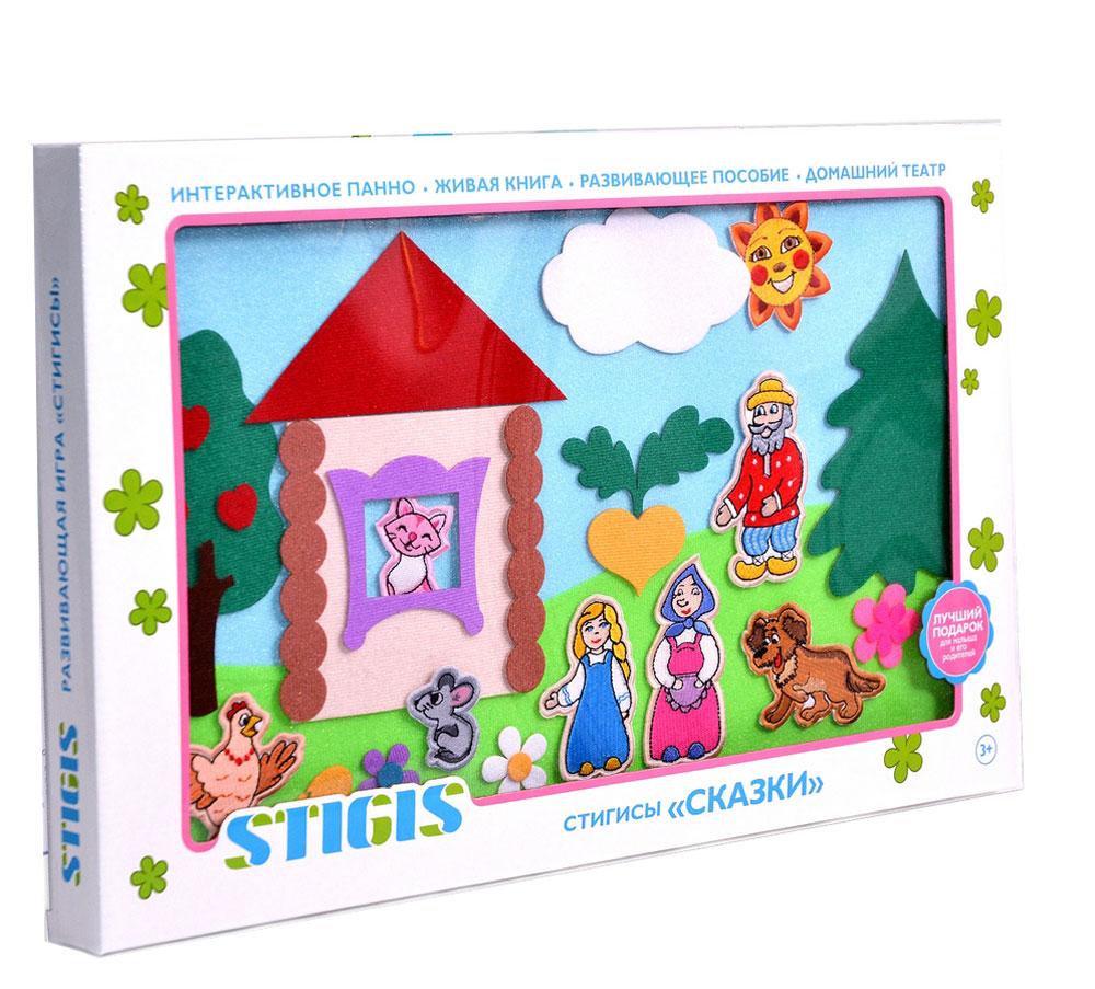 Stigis Обучающая игра Стигисы Сказки Основной набор stigis обучающая игра стигисы геометрическая мозаика 2