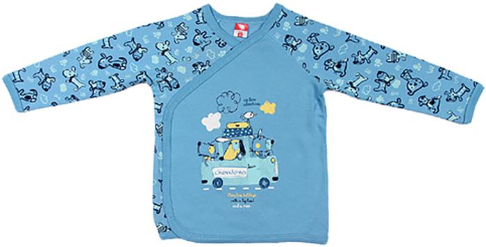 Распашонка для мальчика Cherubino, цвет: голубой. CWN 61418 (129). Размер 80