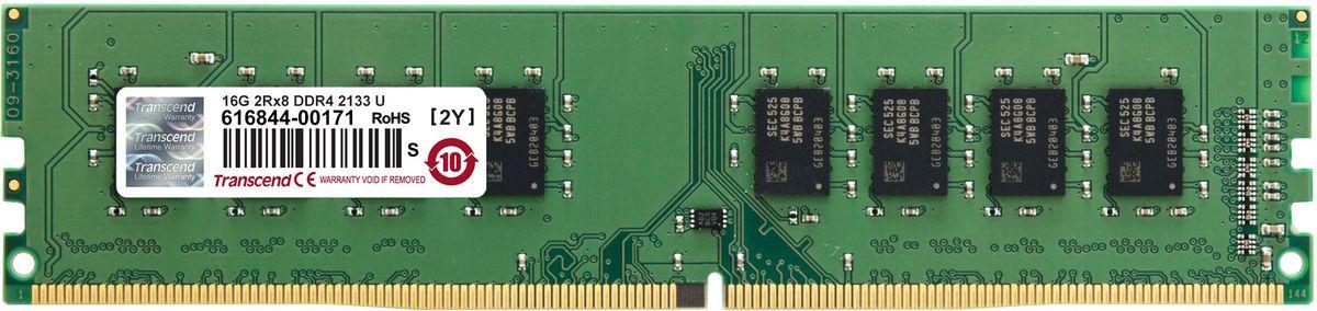 Transcend DDR4 DIMM 16GB 2133МГц модуль оперативной памяти (TS2GLH64V1B)TS2GLH64V1BОперативная память Transcend типа DDR4 по сравнению с предшествующими типами модулей обладает рядом преимуществ. Модуль имеет пониженное напряжение 1,2 В, что позволяет уменьшить энергопотребление. Тактовая частота 2133 МГц обеспечивает качественную синхронизацию процессов и быструю передачу данных. Объем данной оперативной памяти составляет 16 ГБ, что несомненно удовлетворит потребности пользователей, которым нужна высокая производительность и стабильность системы.