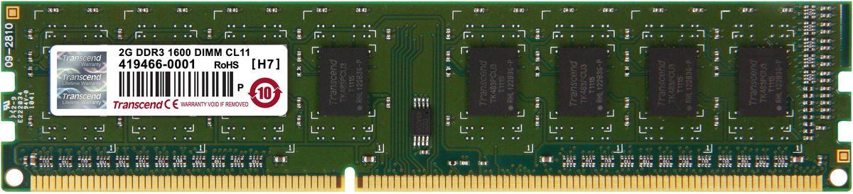 Transcend JetRam DDR3 2GB 1600МГц модуль оперативной памяти (JM1600KLN-2G)JM1600KLN-2GМодуль памяти Transcend JetRam DDR3 построен с использованием чипов наивысшего качества DRAM от известных брендов и проходит тщательные испытания, чтобы гарантировать соответствие строгим требованиям Transcend к общему качеству и производительности. Небуферизованный модуль Transcend JetRam DDR3 является наиболее стабильным и надежным в отрасли, что также делает его экономичным решением для всех настольных компьютеров. Данный модуль емкостью 2 ГБ, спроектирован для работы на частоте 1600 МГц PC3-12800 при таймингах CL-11.
