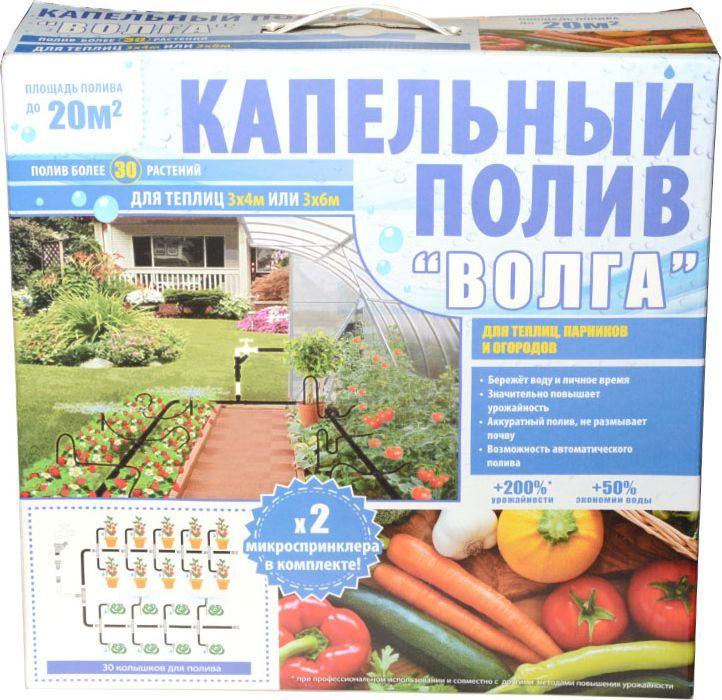 Набор для капельного полива Профитт Волга, цвет: черный7769612Набор капельного полива Волга предназначен для теплиц, парников и огородов. Набор рассчитан на площадь до 20 квадратных метров, подходит для теплиц 3 х 6 м. Набор бережет воду и повышает урожайность. Аккуратный полив, на размывает почву. Возможность автоматического полива. В наборе: - Регулятор давления. - Фильтр. - Адаптер под быстрый штуцер с выходом на шланг 12 мм. - Тройничок. - Тройник 16 х 19 х 16 мм. - Микрошланг 3 х 5 мм, 40 см. - Магистральная трубка ПНД 16 мм. - Дырокол. - Заглушки: 2 шт. - Капельница-колышек 30 шт. - Микроспринклер 2 шт.
