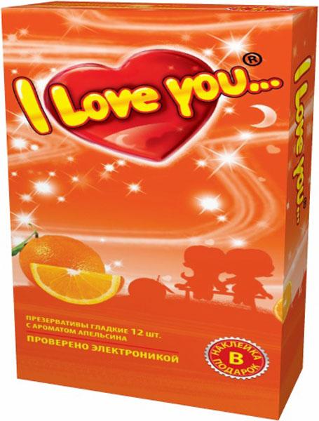 I Love You презервативы с ароматом апельсина, 12 шт izmeriteli dlinyi i parametrov svaj