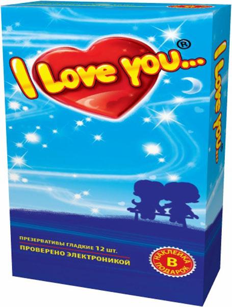 I Love You презервативы гладкие, 12 шт