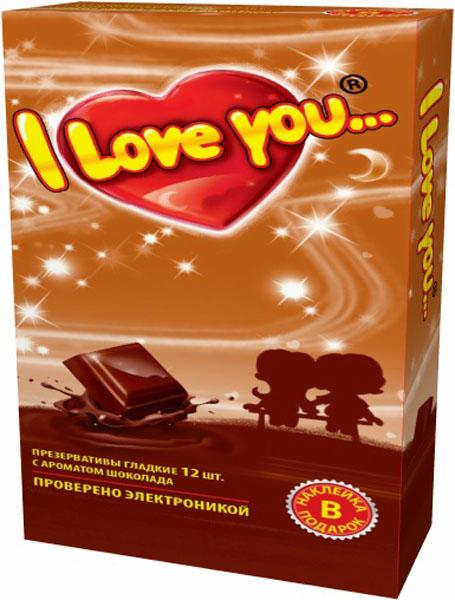 I Love You презервативы с ароматом шоколада, 12 шт viva презервативы ребристые 12 шт