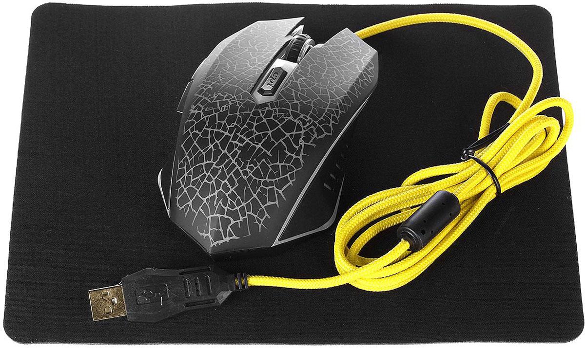Qumo Dragon War Solaris M10, Black мышь + коврик21509Комплект Qumo Dragon War Solaris M10 - это простое и удобное решение для быстрых побед. Отличный подарок как начинающему игроману.Смена режимов DPI до 2200, красивая подсветка, ферритовый фильтр на плетеном кабеле ярко желтого цвета, стильный и удобный коврик, казалось бы, что еще надо чтобы играть с максимальным комфортом.Soft-touch покрытиеМагнитный ферритовый фильтр помех