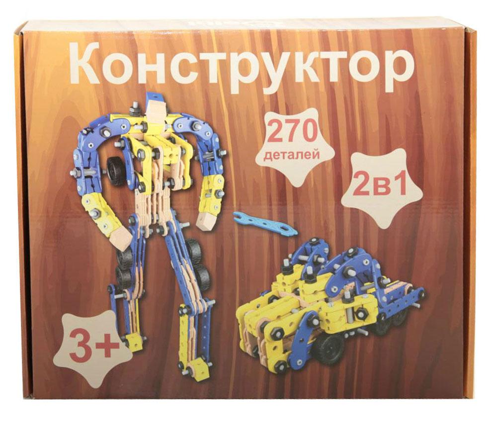 Balbi Конструктор Робот-трансформер 2 в 1 WW-281