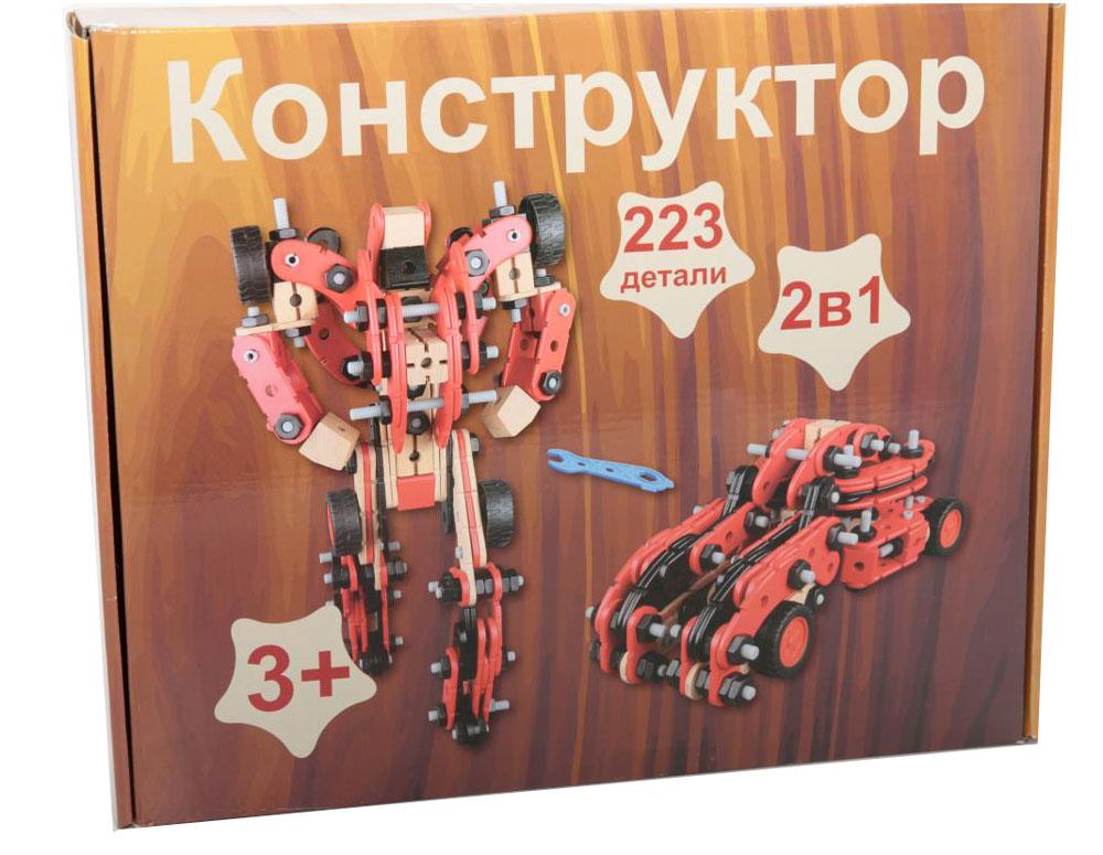 Balbi Конструктор Робот-трансформер 2 в 1 WW-280