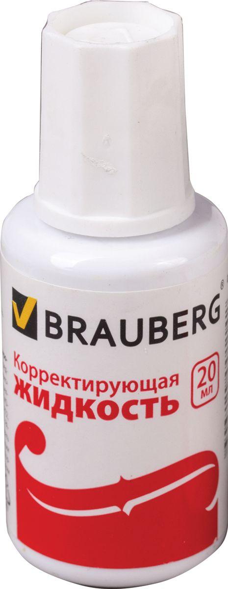 Brauberg Корректор Classic 20 мл220255Корректирующая жидкость Brauberg Classic поможет вам исправить ошибки в текстах. Быстро засыхает и позволяет наносить новые надписи почти сразу. Надежный колпачок предотвращает засыхание.Корректор прекрасно подходит как для использования детьми в школе, так и для домашних или рабочих целей.