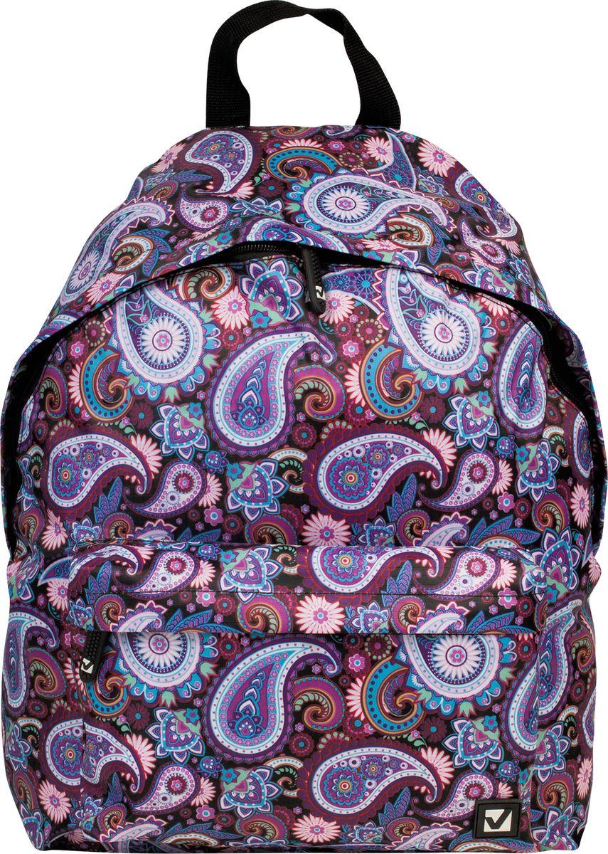 Brauberg Рюкзак универсальный Инди цвет мультиколор brauberg brauberg рюкзак для ст классов студентов молодежи рассвет
