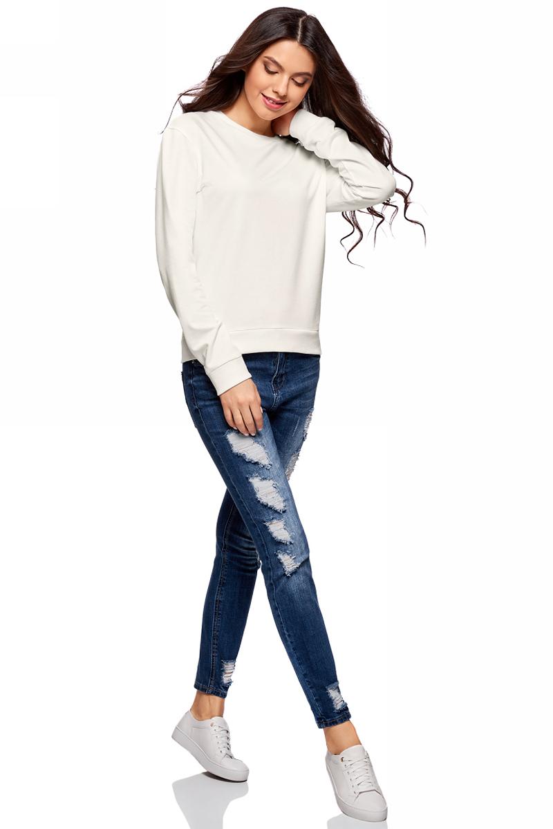 Джемпер женский oodji Ultra, цвет: белый. 14808015/46151/1200N. Размер L (48) топ женский oodji collection цвет белый синий 24308001 19768 1275s размер l 48