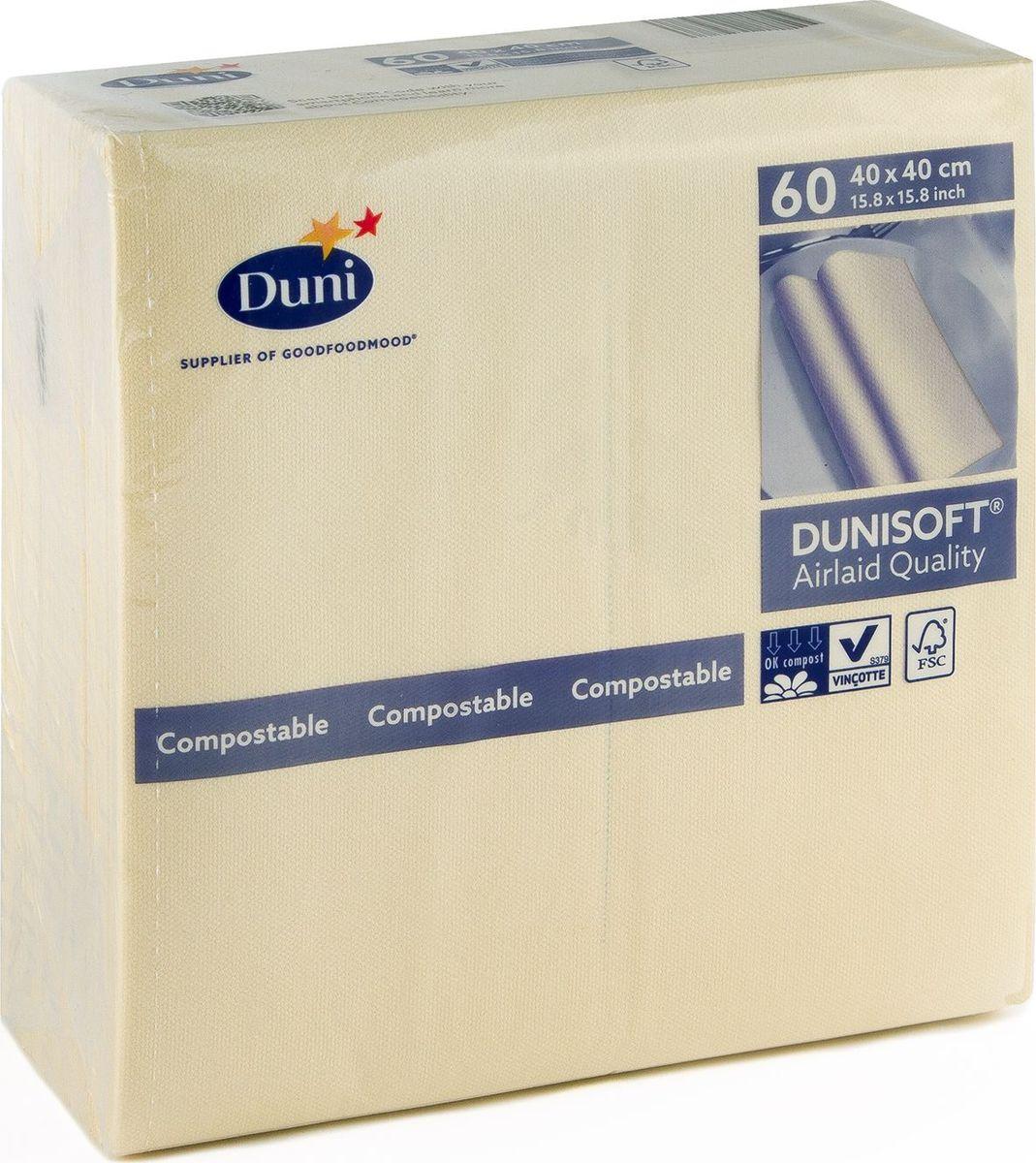 Салфетки бумажные Duni  Airlaid , цвет: бежевый, 40 см, 60 шт - Одноразовая посуда