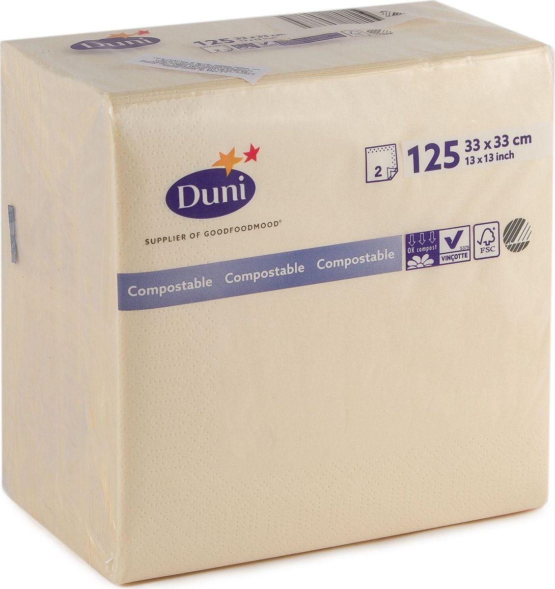 Салфетки бумажные Duni, 2-слойные, цвет: бежевый, 33 см, 125 шт180377Многослойные бумажные салфетки изготовлены из экологически чистого, высококачественного сырья - 100% целлюлозы. Салфетки выполнены в оригинальном и современном стиле, прекрасно сочетаются с любым интерьером и всегда будут прекрасным и незаменимым украшением стола.