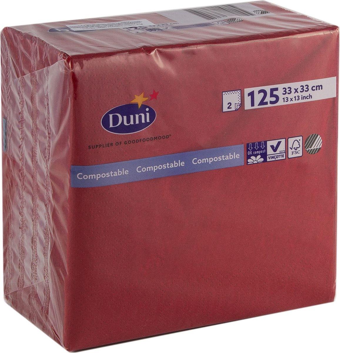 Салфетки бумажные Duni, 2-слойные, 33 см, цвет: бордовый, 125 шт180381Многослойные бумажные салфетки изготовлены из экологически чистого, высококачественного сырья - 100% целлюлозы. Салфетки выполнены в оригинальном и современном стиле, прекрасно сочетаются с любым интерьером и всегда будут прекрасным и незаменимым украшением стола.