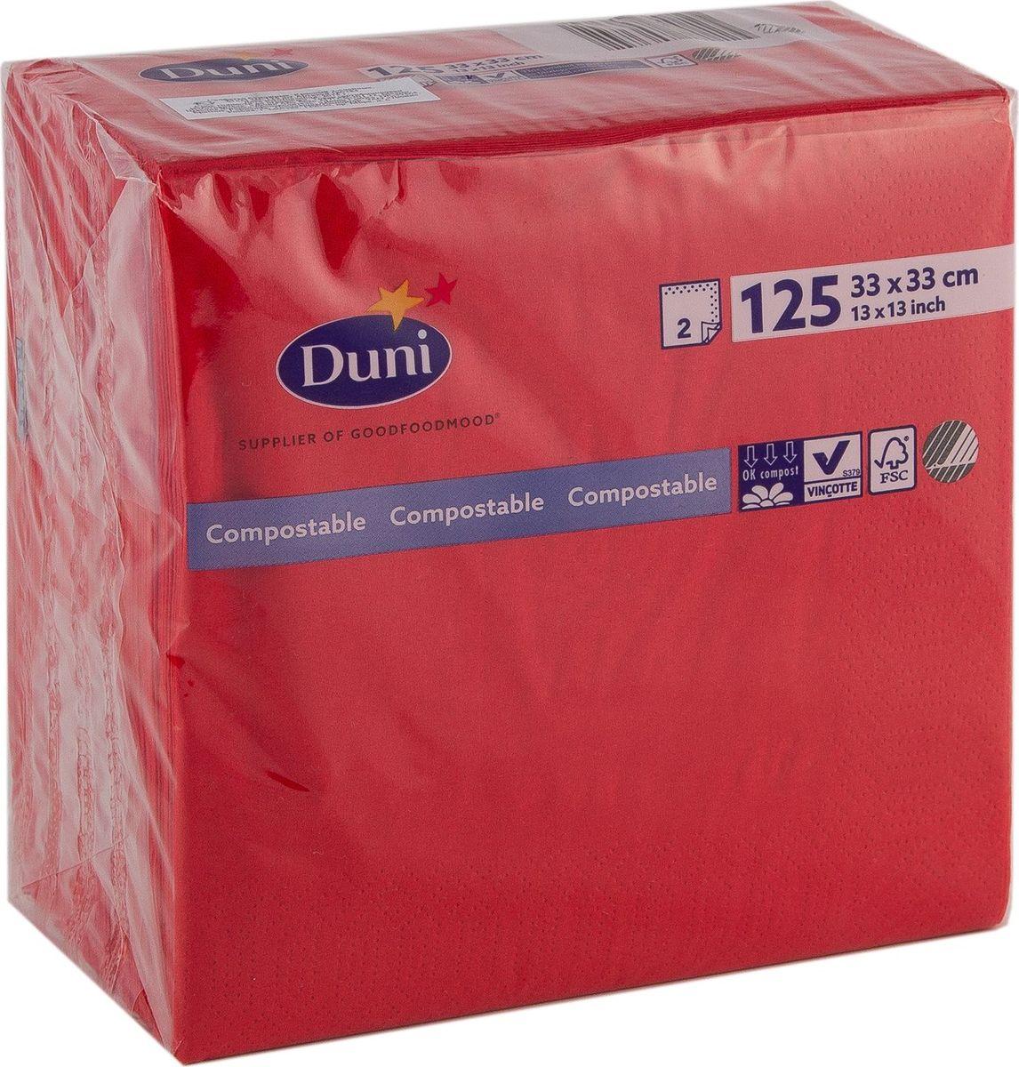 Салфетки бумажные Duni, 2-слойные, 24 х 24 см180384Многослойные бумажные салфетки изготовлены из экологически чистого, высококачественного сырья - 100% целлюлозы. Салфетки выполнены в оригинальном и современном стиле, прекрасно сочетаются с любым интерьером и всегда будут прекрасным и незаменимым украшением стола.